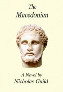 Macedonian Cover