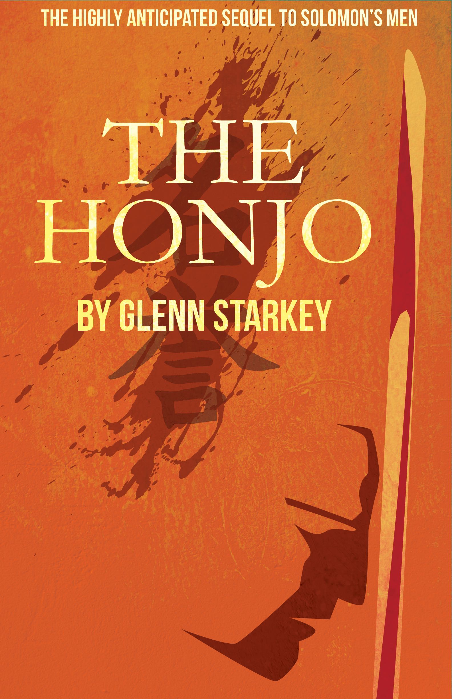 THE HONJO is Coming!